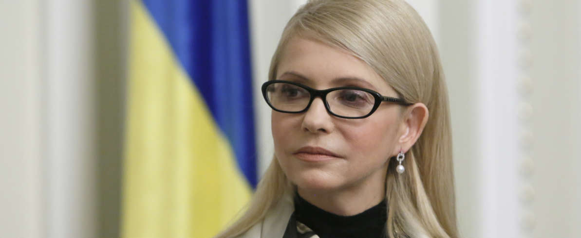 Юлія Тимошенко: Внаслідок медичної реформи система охорони здоров'я може стати платною на 100%