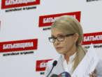 Влада під виглядом «реформ» здійснює геноцид української нації, – Юлія Тимошенко
