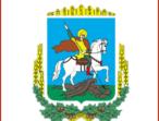 Київська облрада вимагає законодавчо врегулювати процедуру імпічменту Президента України