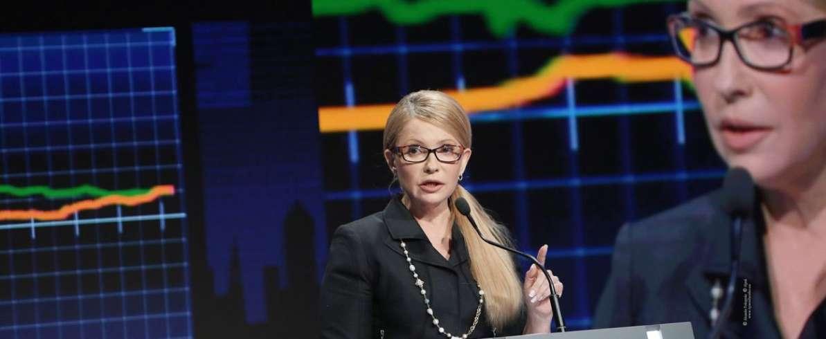Юлія Тимошенко: Влада намагається знищити «Батьківщину», щоб не допустити опонентів на вибори