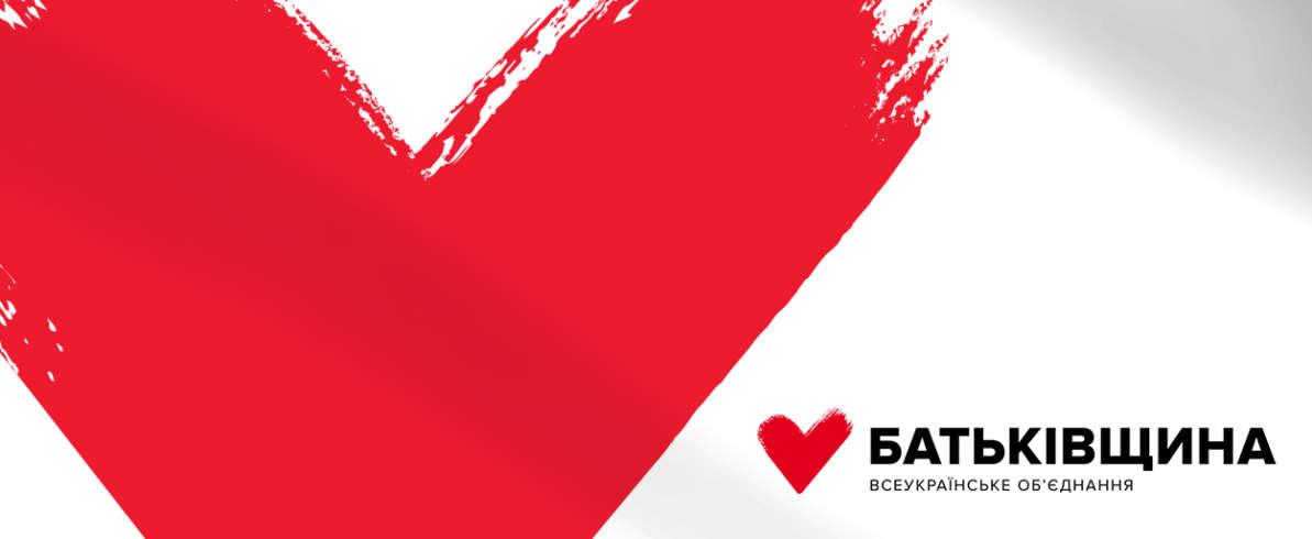 """""""Батьківщина"""" здобула перемогу на виборах в ОТГ на Київщині"""