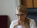 Нова Конституція змінить життя людей на краще, – Юлія Тимошенко