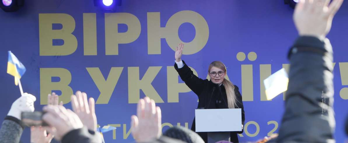 Юлія Тимошенко  відвідала Київщину