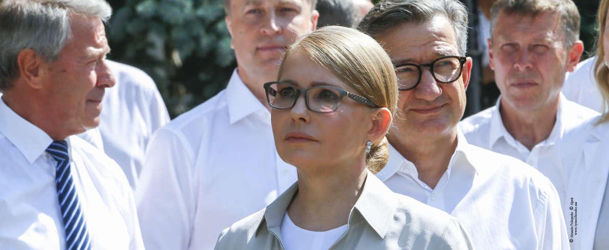 Перша 50-ка списку кандидатів у народні депутати від «Батьківщини»