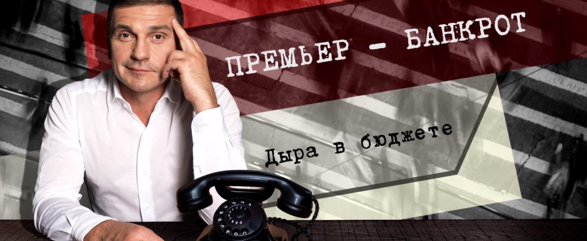 Діра в кишені України або як «зелений» бюджет не дожив до Нового року?  – новий випуск влогу Костянтина Бондарєва