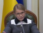 «Батьківщина» підтримає всеукраїнську акцію протесту, ініційовану Національним штабом захисту рідної землі
