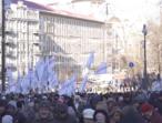Тисячі людей вийшли протестувати проти відкриття ринку землі під стіни Верховної Ради
