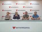 Лідер ВО «Батьківщина» Юлія Тимошенко визначилася з керівним складом виборчого штабу у Київській області