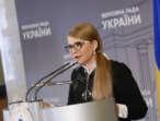 Юлія Тимошенко: Влада має відзвітувати й відповісти за невиконання постанови парламенту про боротьбу з епідемією