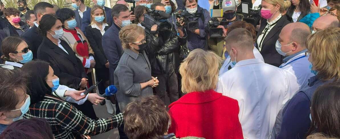 Юлія Тимошенко разом з командою «Батьківщини» на Київщині відвідали Васильківську міську лікарню