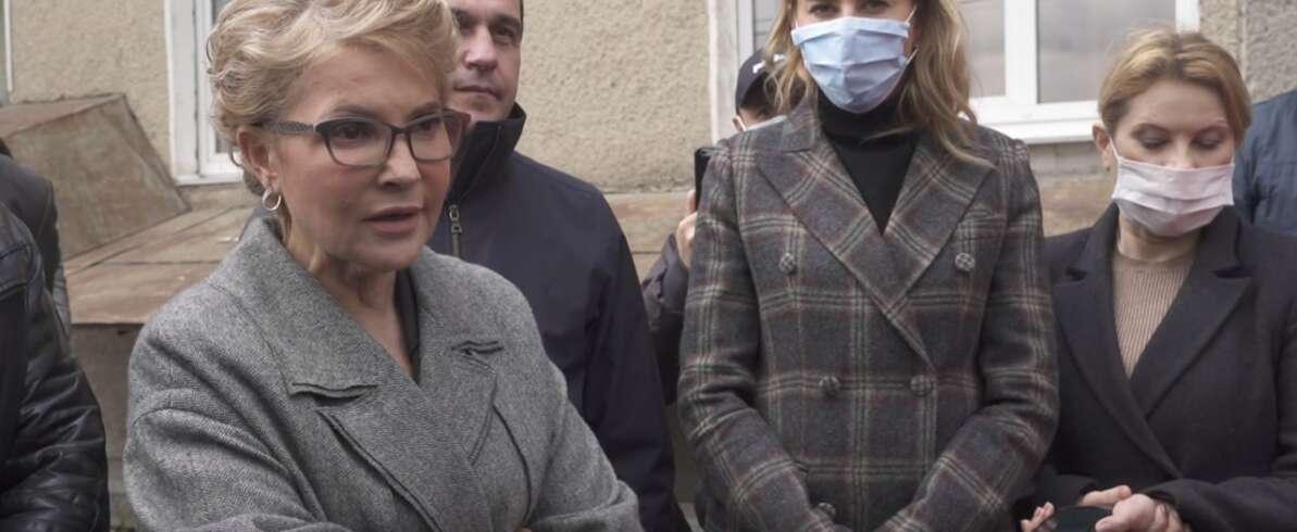 Юлії Тимошенко та команда «Батьківщини» Київської області врятували Гребінківську лікарню від закриття
